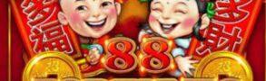 88fortunes